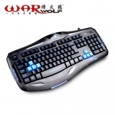 赔本促销烽火狼狼蛛V1游戏键盘 专用游戏键盘 网伽游戏发光键盘笔记本电脑必备