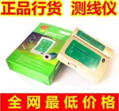 首用网线测试仪 网络维修工具 不带电池