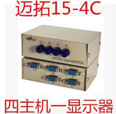迈拓VGA切换器维矩MT-15-4C手动4进1出