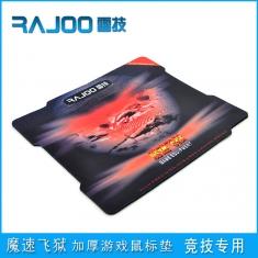特价雷技正品专业游戏竞技电脑鼠标垫300MM*250MM*加厚5MM鼠标垫