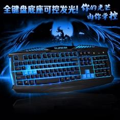 雷技x-man电脑背光发光键盘 笔记本有线时尚USB游戏键盘