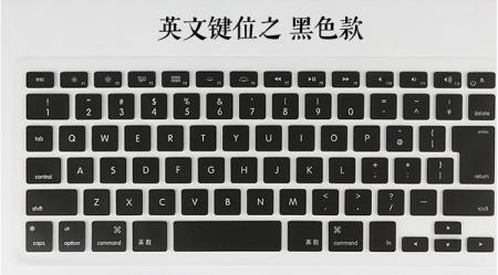 11.6寸笔记本专用彩色键盘膜适用苹果笔记本带包装