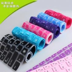 Y470 Y471 Z480 Z460 V470 Y480彩色键盘膜适用联想笔记本带包装