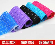E430 e431 e420 e531适用联想笔记本键盘膜电脑键盘套保护贴膜