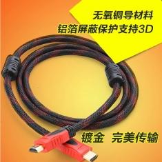 1.4版高清HDMI视频线 1.5米-20米带双环带网 全铜