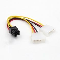 原装显卡电源线 4PIN转6PIN 6P转4P转接线 电脑显卡供电线