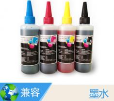 通用于佳能打印机黑色墨水100ML
