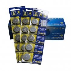正品天球CR2025纽扣电池 3V锂电池/5个
