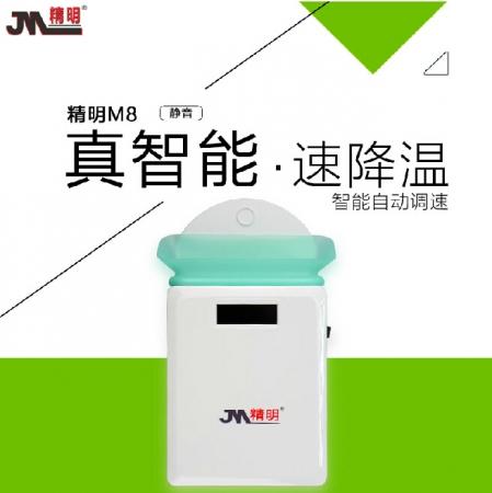 促销精明M8笔记本抽风散热器 液晶版 强力降温