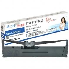 格之格LQ630K色带+色带架 适用爱普生,得力630K 实达打印机色带 LQ635K LQ730K 735K