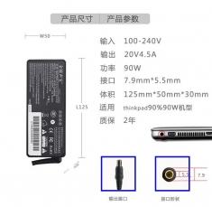 原装金陵声宝 20V4.5A  7.9*5.5针 大口带针 适用于联想笔记本型号 T420 T430 T500T510 T520SL510笔记本电源适配器独立纸盒包装