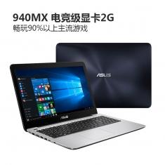 Asus/华硕 FL5900UQ7500超薄15.6寸七代i7独显商务游戏笔记本电脑