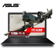 Asus/华硕FX50VX I5-6300 8G 500+128G 950-2G飞行堡垒W50VX学生超薄游戏笔记本电脑