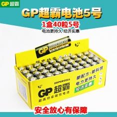 GP超霸电池5号 7号电池无汞环保碳性五号 七号1.5V AA儿童玩具电池