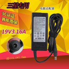原装金陵声宝 19V3.16A 5.0*3.0针 适用于三星笔记本型号R458 R428 R429 R467 R18充电器电源适配器独立纸盒包装