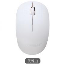 烽火狼M118/M116混发无线鼠标 笔记本台式电脑无限鼠标 省电正品可爱白色黑色