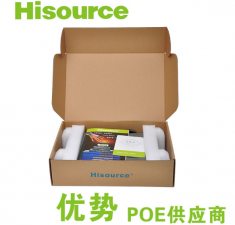 Hisource众通源10口POE交换机双级联口非标24V250米传输三年质保