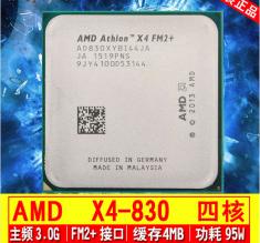 AMD 速龙II X4 830 速龙3.0主频四核 散片CPU FM2+ 要配显卡