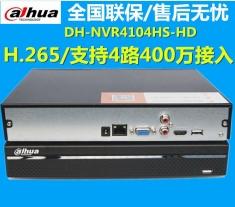 大华DH-NVR2104HS-HDS2硬盘录像机4路数字1080P支持400W监控4路回放H265