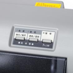 原装正品爱普生EPSON 630K/630KⅡ 630K2 快递单出库单发票24针式打印机全国联保