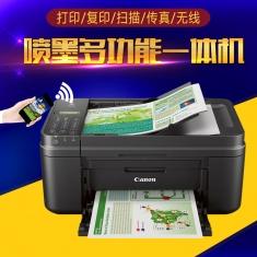 原装标配佳能MX498彩色喷墨打印复印扫描传真机一体机 家用 wifi无线照片
