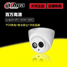 大华 DH-IPC-HDW1220C 1080P摄像头 200万高清监控 POE供电摄像机