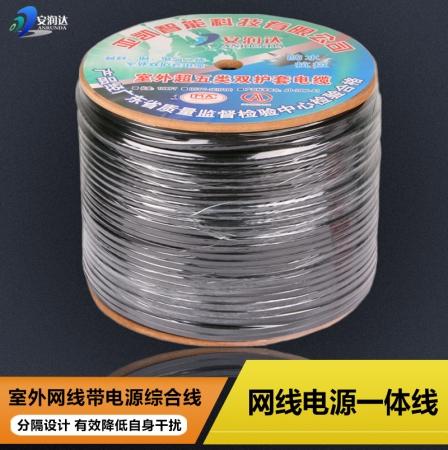 安润达/鲁捷混网线4*0.5+电源线2*0.5全无氧铜标300米实275米网络综合线木盘装