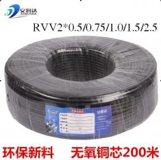 瑞平 国标2*0.5无氧铜电源护套线监控电源线控制线200足米