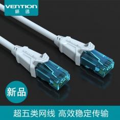威迅高质量超五类网线电脑跳线成品电脑宽带线网络线双绞网线2米/3米足米精美包装