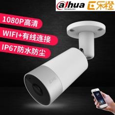 大华乐橙TF1手机无线wifi远程200万3.6MM摄像头1080P高清防水监控摄像头