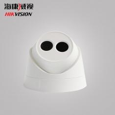 海康威视DS-2CD1321D-I  200万1080P高清网络红外半球型摄像机头