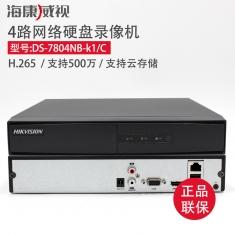 海康威视DS-7804NB-K1/C 4路H265网络监控硬盘录像机4K高清