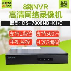 海康威视DS-7808NB-K1/C 8路H265网络监控硬盘录像机4K高清