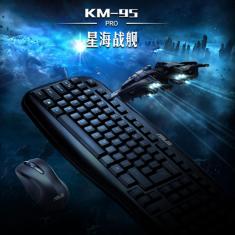 华硕KM-95 PRO至尊 有线光电键盘鼠标套装 双USB口键盘鼠标