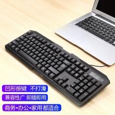 烽火狼游戏键盘FK-100/汇佰硕BK18混发 USB商务办公有线键盘