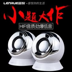 蓝悦S33 新款魔法球重低音 小音箱