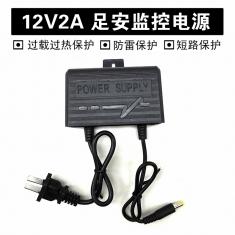 室外防水12v2a 监控电源 监控摄像头专用电源
