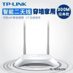 TP-LINK 842N 300M 无线路由器穿墙王WIFI家用迷你AP