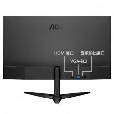 AOC 24B1XH 23.8英寸IPS屏HDMI无边框吃鸡游戏家用台式电脑显示器