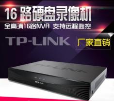 TP  TL-NVR5216 H264 16路2盘位网络监控录像机