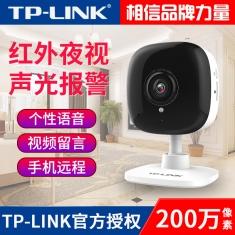 TP TL-IPC12C插卡200W高清夜视室内WIFI远程无线摄像头