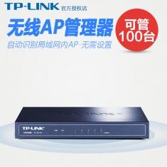 TP-LINK TL-AC100 无线吸顶 面板AP 控制器 86面板 管理器