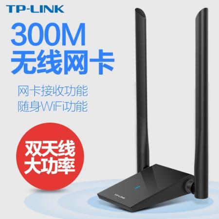TP-LINK TL-WN826N 免驱版usb无线网卡台式机笔记本电脑wifi接收器