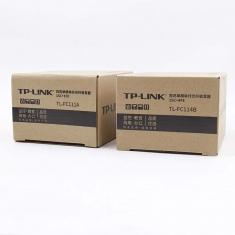 TP-LINK TL-FC114B+FC111A 套装百兆单模单纤光纤收发器 1光4电