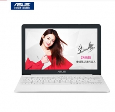 华硕E203NA3350 4G内存 128G固态思聪上网本 商务 超薄笔记本11.6寸