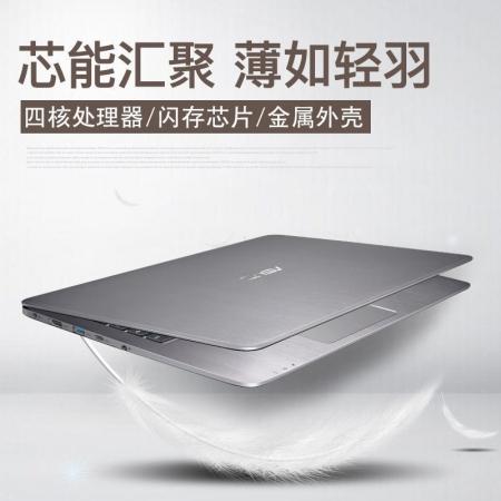 华硕 E403NA4200 14寸四核 4G 128G 轻薄便携商务办公固态笔记本电脑