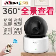 大华TP1C乐橙摄像头办公室内wifi高清360家用手机远程监控器