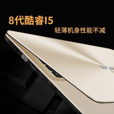 华硕 F442UR8250顽石酷睿i5 4G 500 930-2G超薄游戏本 轻薄笔记本电脑14英寸
