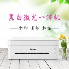 联想小新M7208W黑白激光无线多功能一体机2208学生作业手机打印机