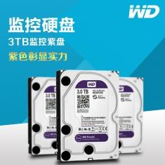 全国联保正品WD/1T紫/ 2T紫盘-3T紫-4T紫 64M  3.5寸紫盘 监控级硬盘